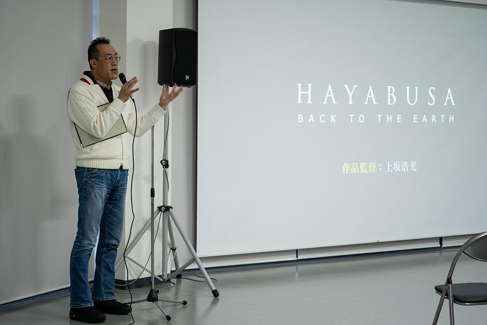 HAYABUSA展